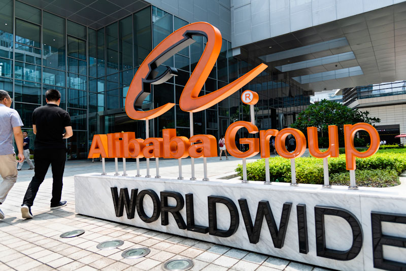 Alibaba logo outside of office building in Shenzhen, China
